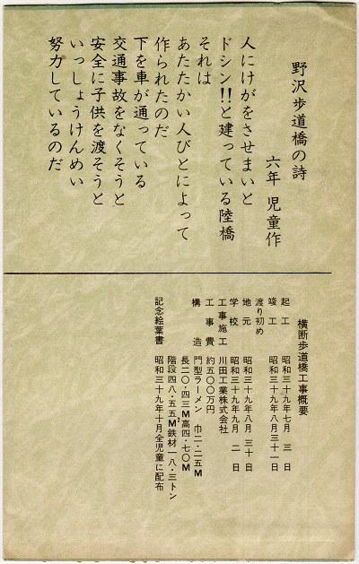 Kan7ehagaki02