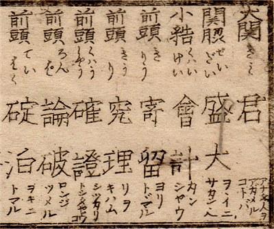 Kangohayami03