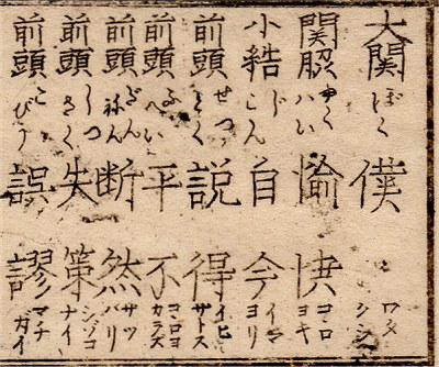 Kangohayami04