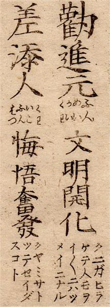 Kangohayami05