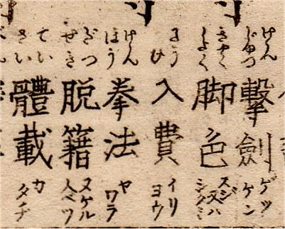 Kangohayami08