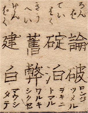 Kangohayami11