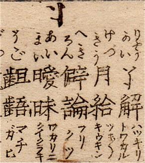 Kangohayami13