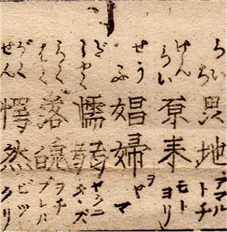 Kangohayami14