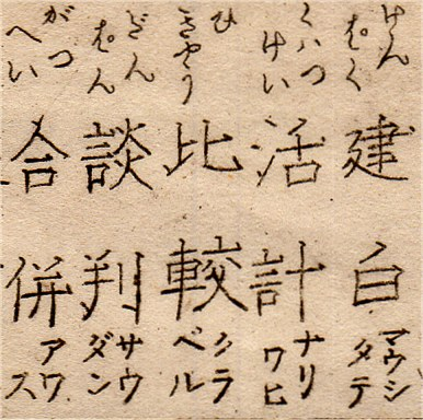 Kangohayami16