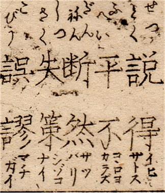 Kangohayami17