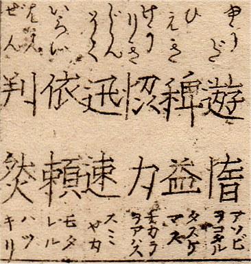 Kangohayami18