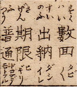 Kangohayami19