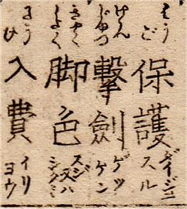 Kangohayami20