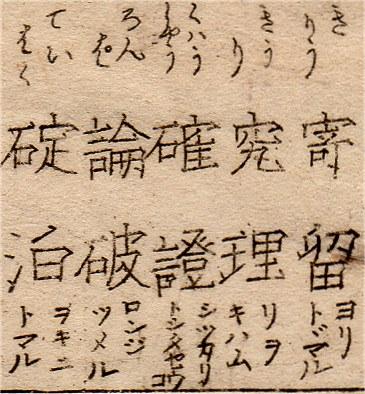 Kangohayami21