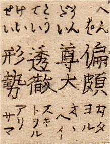 Kangohayami22
