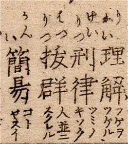 Kangohayami23