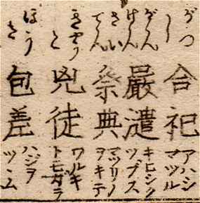 Kangohayami26