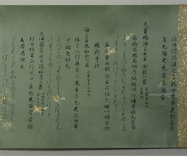 Katsurabon01