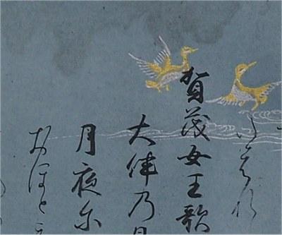 Katsurabon03