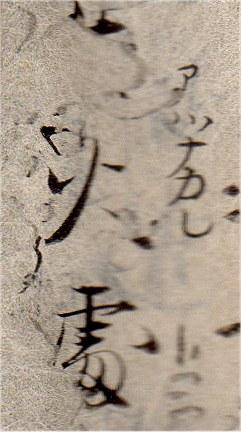 Kitano27c