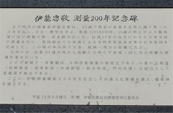 Kokurashui07