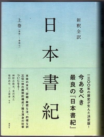 Konoshishoki01