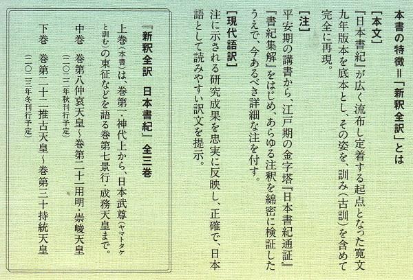 Konoshishoki02