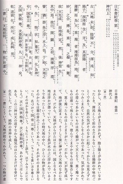 Konoshishoki03