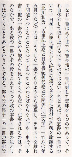 Konoshishoki04