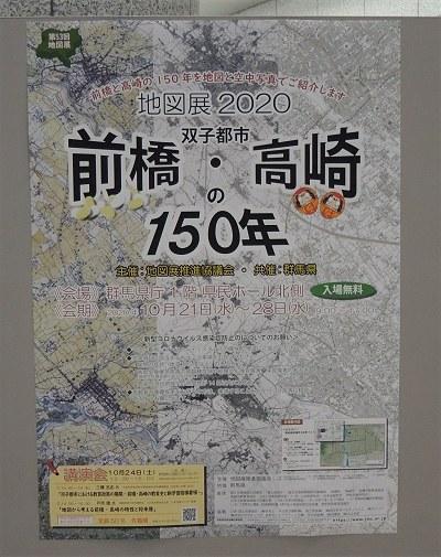 Maetakachizu01