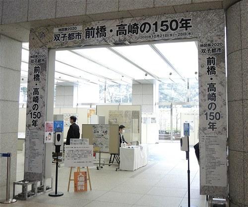 Maetakachizu02