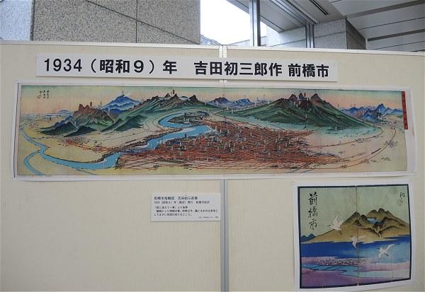 Maetakachizu06