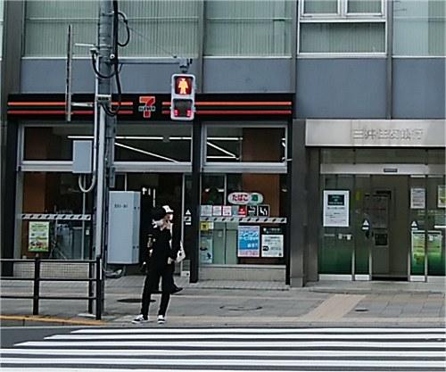 Mejiro202005b