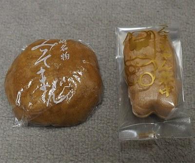 Minamiyahata03