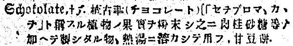 Neko_sakoichi2