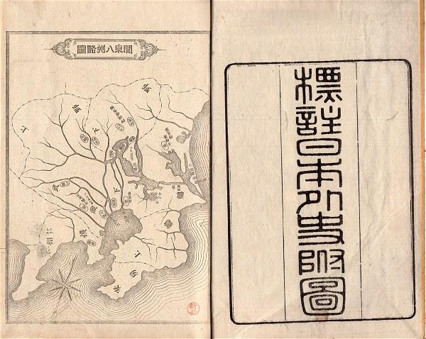 Nihongaishifuzu02
