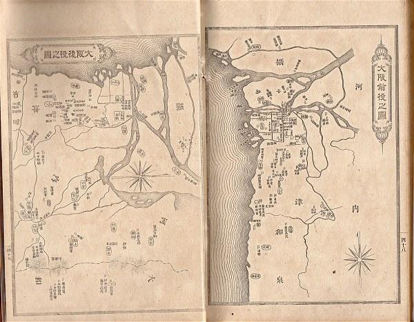 Nihongaishifuzu04