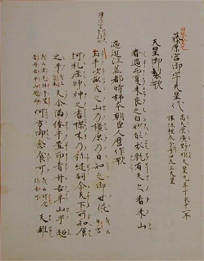 Nishihonganjibon02