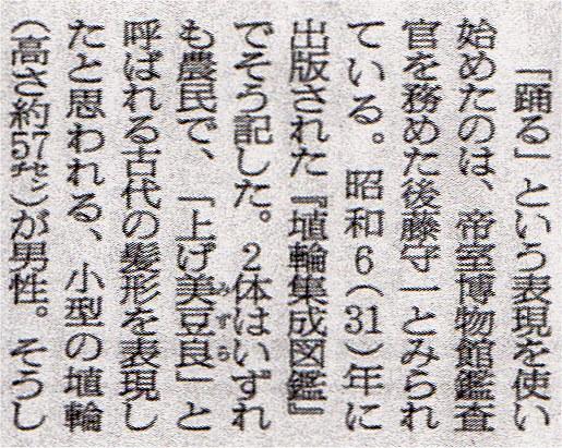 Odoruhikaku03