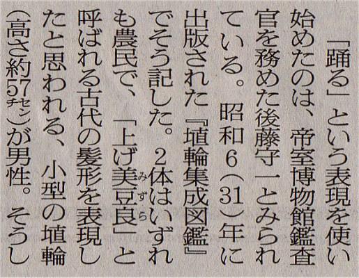 Odoruhikaku04