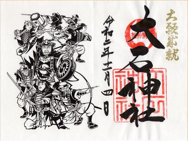 Oishijinjasyuin05