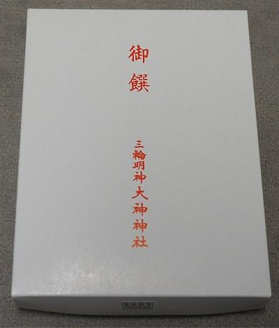 Omiwazoei04
