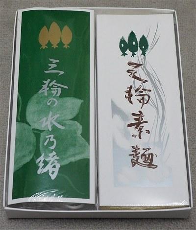 Omiwazoei05