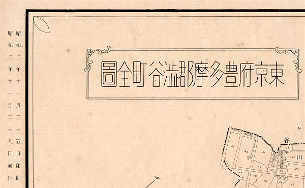 S02shibuya02