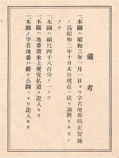 S02shibuya03