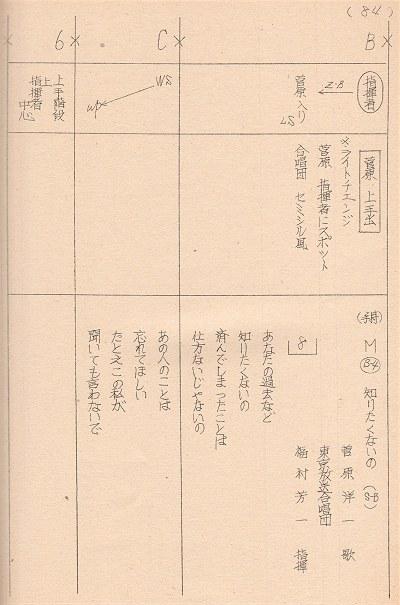 S47kohaku03