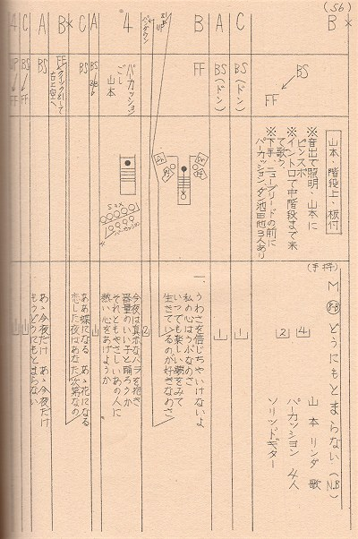 S47kohaku04