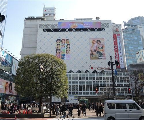 Shibuya202002a