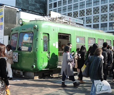 Shibuya202002c