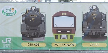 Shinmachi_gunma01