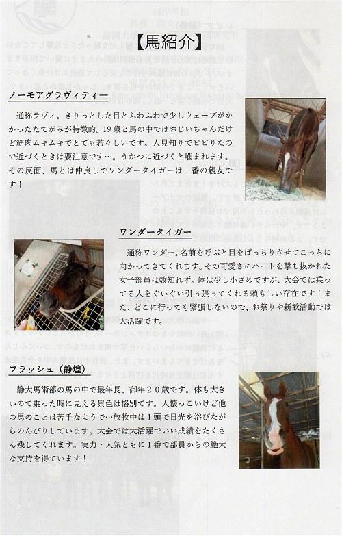 Shizudai01