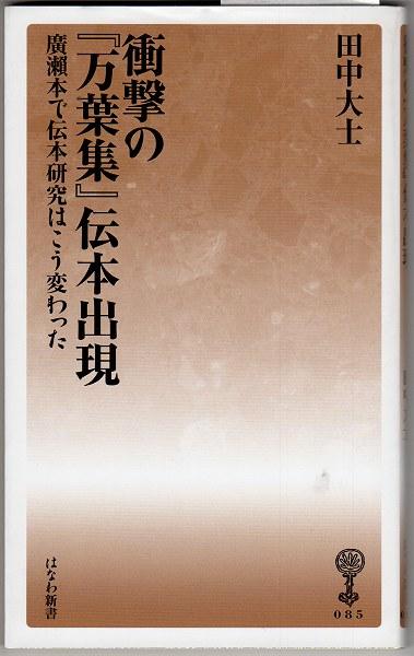Shogekino01