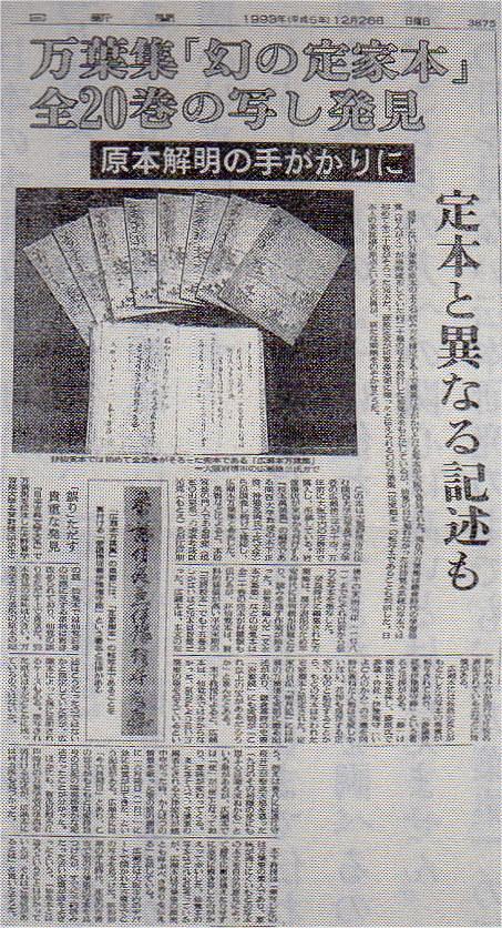 Shogekino02