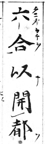 T12chimeimeii04